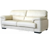 Трехместный диван Онтарио  БЕСПЛАТНАЯ ДОСТАВКА!!!