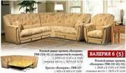 Угловой диван-кровать Валерия ГМФ 230;  230-01