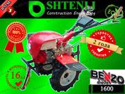 Тяжелый Мотоблок SHTENLI 1600 16 л.с./бензин без ВОМ,  с дифференциалами