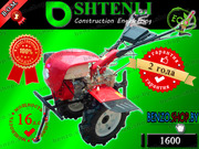 Тяжелый мотоблок SHTENLI 1600 16 л.с./бензин с ВОМ и дифференциалом