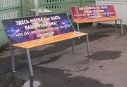 Баннерная реклама в Гомеле