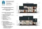 Разработка проектной документации на строительство жилых домов