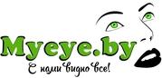 Myeye.by  - интернет-магазин контактных линз в Гомеле