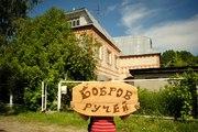 Агроусадьба Бобров Ручей для вашего отдыха Добрушский р-н