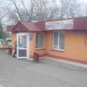 Продается продуктовый магазин в г. Мозыре в собственности