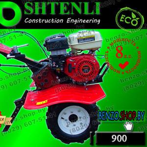 Мотоблок SHTENLI 900 8л.с. (Пахарь)