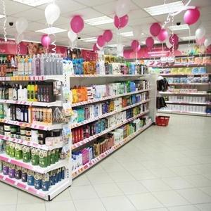 Готовый бизнес Сеть магазинов косметики и бытовой химии