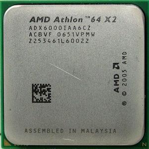 ПРОДАЮ AMD ATHLON 64 X2