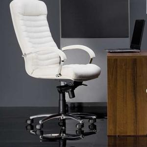 Офисные кресла по низким ценам!
