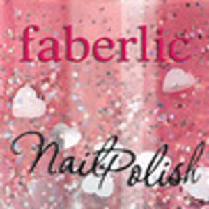 Объединенная компания Faberlic