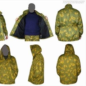 Изготовление полевой формы одежды с учётом индивидуальных запросов