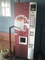 Sagoma кофейный автомат