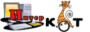 Интернет магазин зоотоваров Гомель http://interkot.by/
