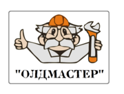 ОЛДМАСТЕР - Окна и ДВЕРИ ПВХ
