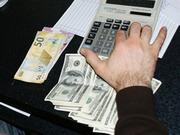 Кредит для бизнеса или для любых целей