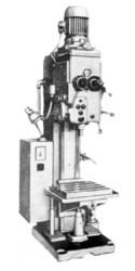 Станок сверлильный вертикальный восстановленный H-125 ( сверла) б/у