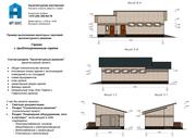 Разработка проектной документации на строительство гаражей и др.