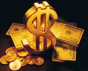 Мы поможем Вам с кредитом для бизнес-целей