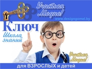 Курсы рисования для взрослых и детей. Курсы польского языка