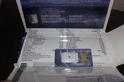 продам сертифицированный бриллиант